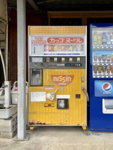 国営武蔵丘陵森林公園近くのカップラーメン自販機